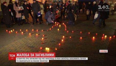 Украинцы почитают память погибших во время авиакрушения в Иране