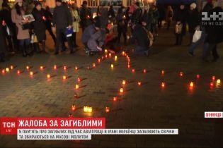 Українці вшановують пам'ять загиблих унаслідок авіатрощі в Ірані