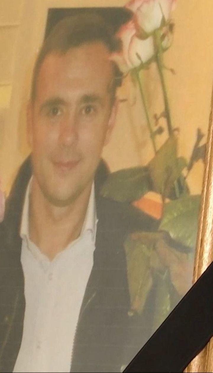 Мать погибшего под Тегераном старшего стюарда убеждена, что самолет упал из-за теракта