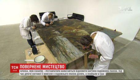 Понівечена й крихка: картину художника Паніна повернули до України в жахливому стані