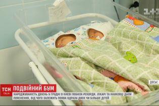 Зимовий бум двійнят: народжуваність таких малюків у Києві побила рекорди