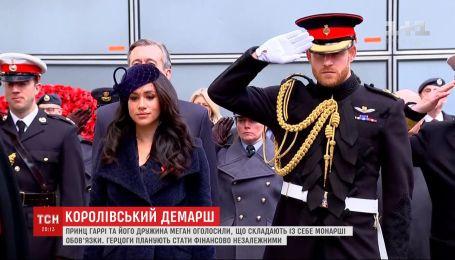 Принц Гаррі та його дружина Меган оголосили про складання монарших обов'язків