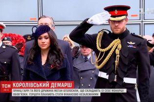 Принц Гарри и его жена Меган объявили о сложении монарших обязанностей