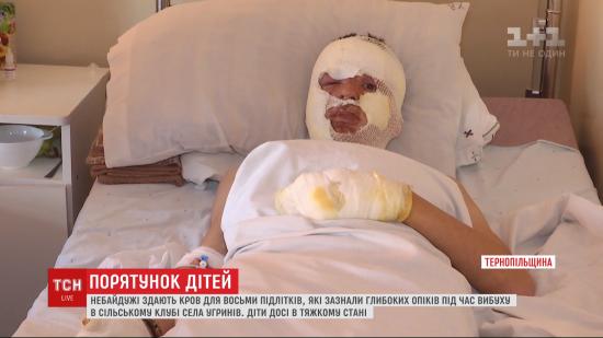 Стан постраждалих хлопчиків під час вибуху в сільскому клубі на Тернопільщині покращився - медики