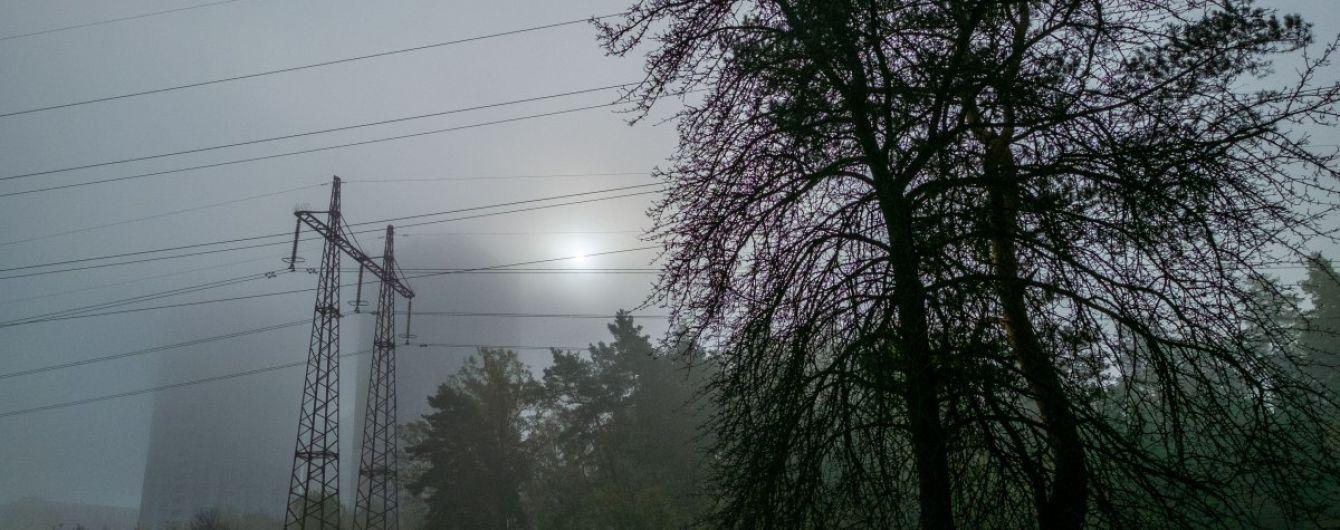 Украину накрывает густой туман
