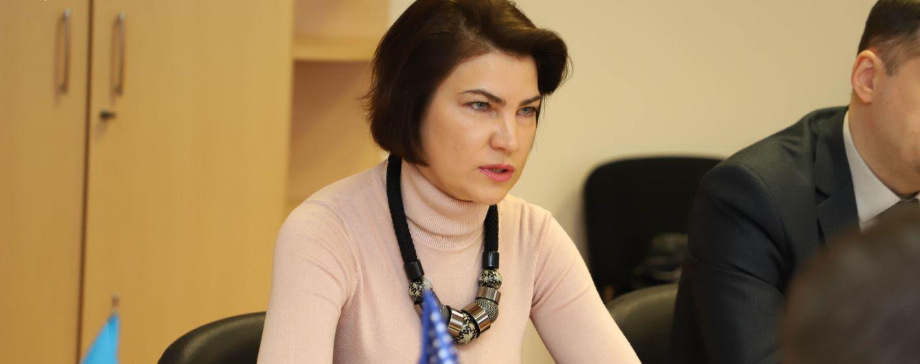 Венедиктова привлекла к проведению конкурса на должности заместителей директора ГБР международных наблюдателей