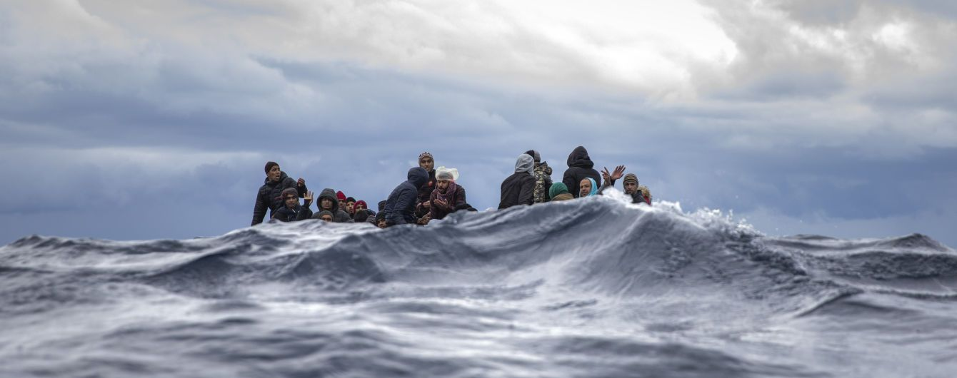 Поблизу Греції затонув човен з мігрантами: 12 загиблих