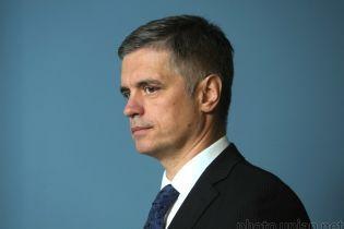 Пристайко извинился за ложное сообщение посольства о причинах катастрофы PS752. Данилов говорил, что заявление санкционировано