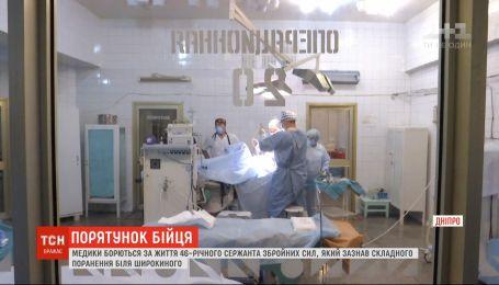 У Дніпрі борються за життя 46-річного сержанта ЗСУ, який зазнав тяжкого поранення