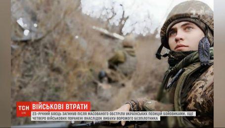Во время обстрела наемников РФ получил смертельные ранение украинский солдат