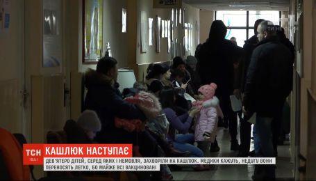 Девять детей заболели коклюшем на Буковине