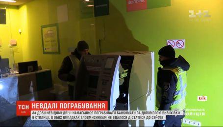 Неизвестные пытались ограбить банкомат на столичной Оболони