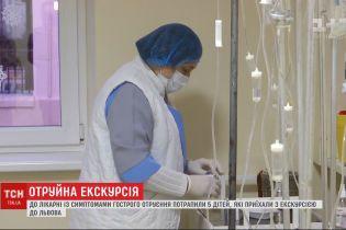 Діти, які приїхали до Львова на відпочинок, занедужали на гостру кишкові інфекцію
