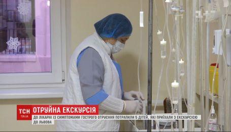 Дети, которые приехали во Львов на отдых, заболели острой кишечной инфекцией