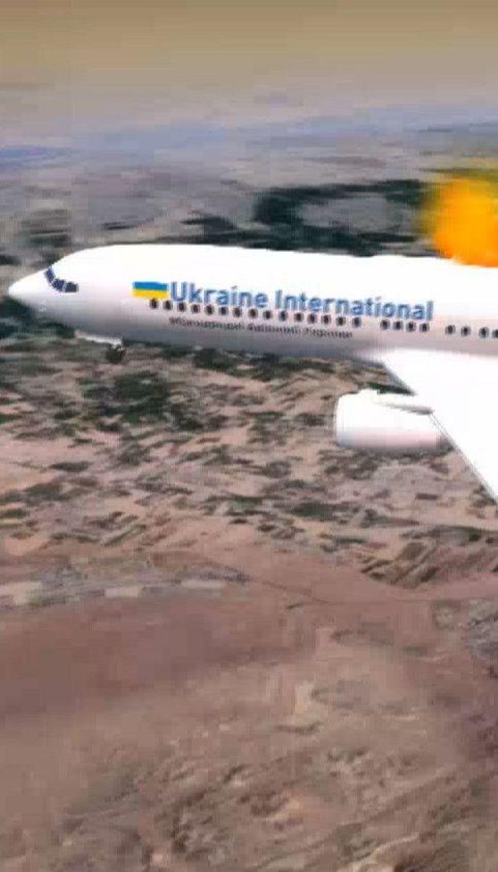 Експерти Bellingcat проаналізували відео, де зафіксоване ймовірне влучання ракети у літак МАУ