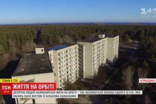 Життя на Орбіті: як десятки людей мешкають у містечку-привиді на Черкащині
