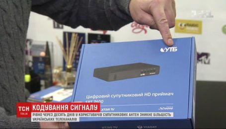 Уже 20 січня у користувачів супутникових антен зникне більшість українських телеканалів