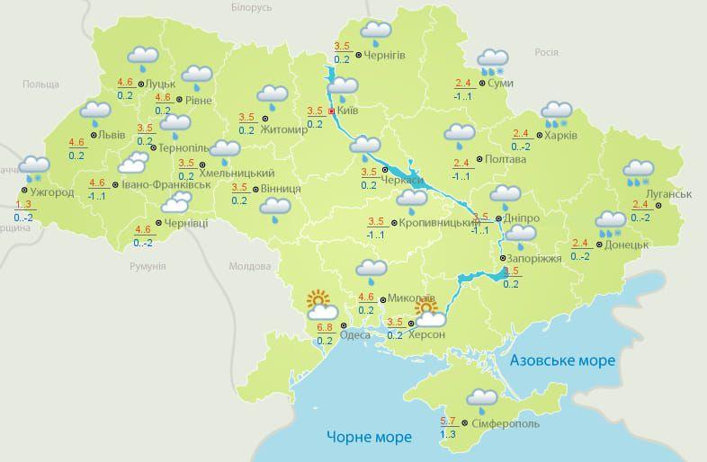 погода_11 січня