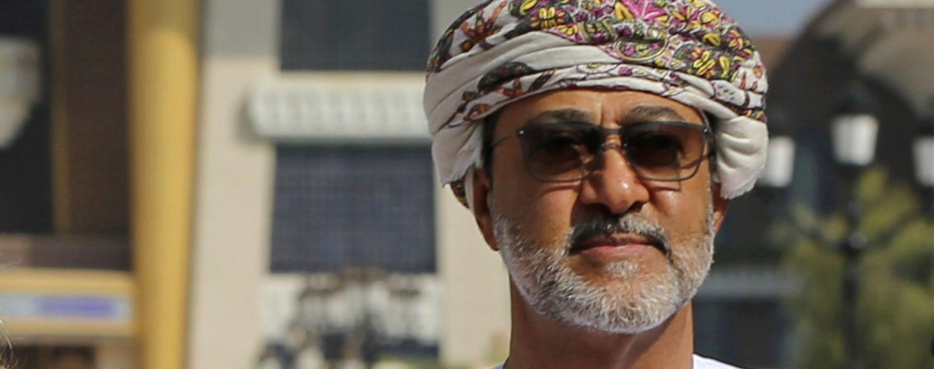 В Омані обрали новогосултана