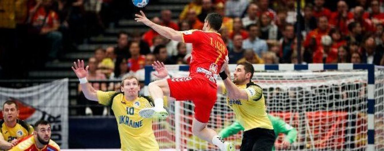 Збірна України з гандболу на останній секунді програла перший матч Чемпіонату Європи