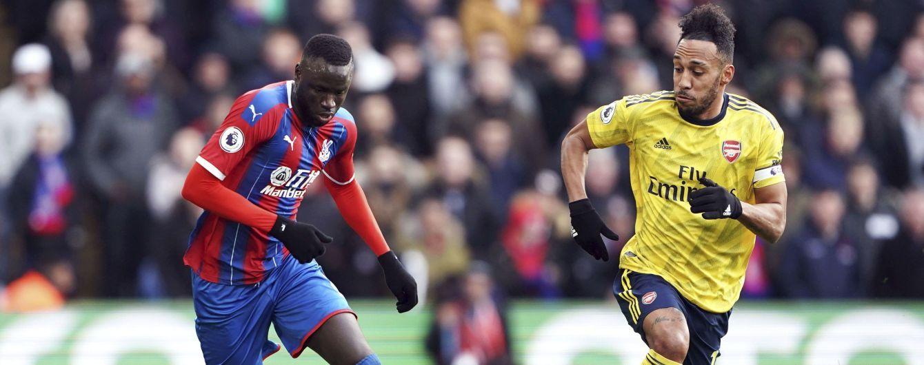 """""""Арсенал"""" в очередной раз оступился в АПЛ, Обамеянг получил удаление за ужасный фол"""