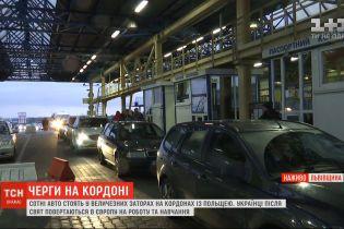 После праздников - в очередь: на украинско-польской границе снова длинные пробки