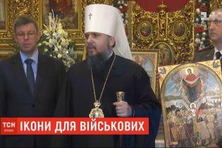 Митрополит Епіфаній освятив понад 20 тисяч ікон для українських військових
