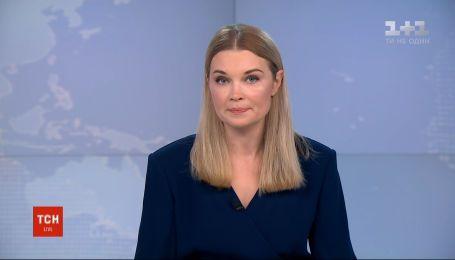 Тела погибших от ракетного удара по самолету МАУ передадут на следующей неделе
