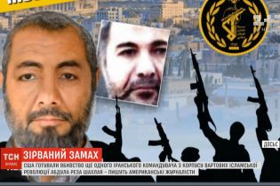 США готовили убийство еще одного иранского командующего с КСИР
