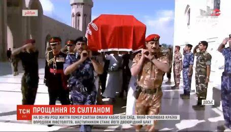 Умер султан Омана, который возглавлял страну в течение полувека