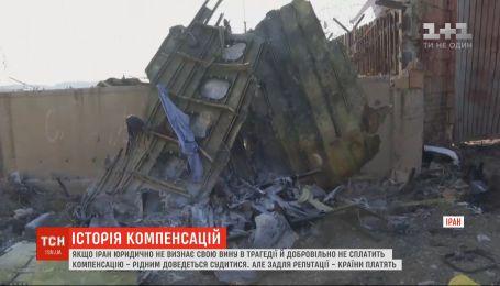 Світовий досвід: як відшкодовувалися збитки, коли пасажирські літаки збивали військові