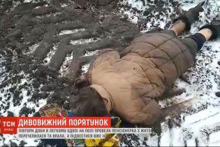 Півтори доби в легкому одязі на полі провела 70-річна пенсіонерка на Житомирщині