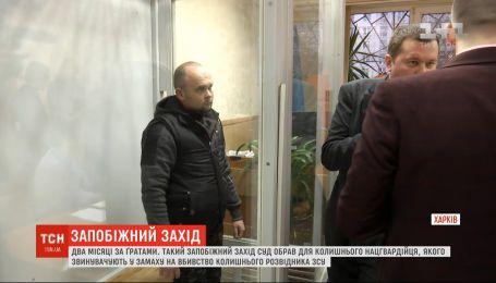 Харків'янин, який ледь не підірвав колишнього розвідника, наступні два місяці проведе за ґратами
