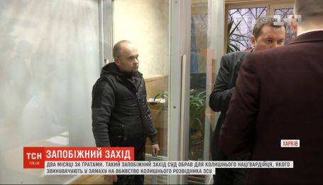 Харьковчанин, который едва не подорвал бывшего разведчика, следующие два месяца проведет за решеткой