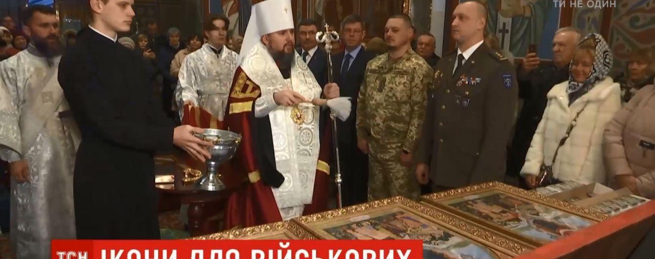 Епіфаній освятив 20 тисяч ікон для українських військових