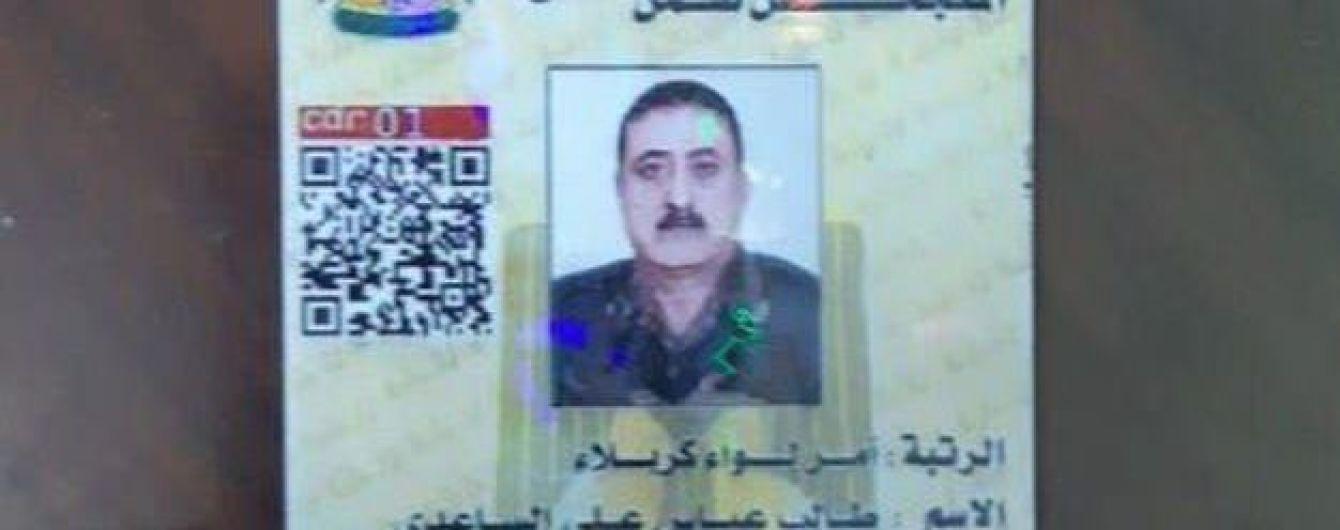 Неподалік Багдада застрелили високопоставленого командира підтримуваних Іраном угрупувань – Daily Mail