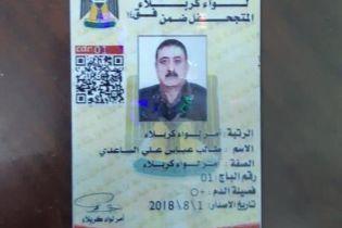 Недалеко от Багдада застрелили высокопоставленного командира поддерживаемых Ираном группировок – Daily Mail