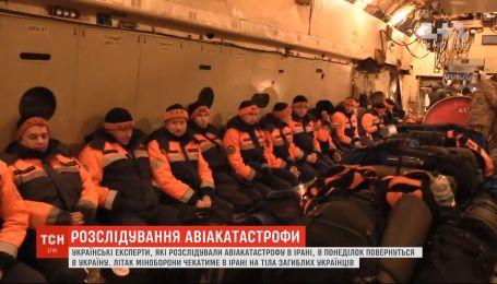 Завтра в Украину вернется часть украинской комиссии из Тегерана