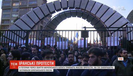 """Іранці масово протестують на знак обурення через збитий український """"Боїнг"""""""