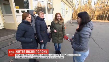 Украинцы, освобожденные из плена боевиков, пройдут реабилитацию в санатории
