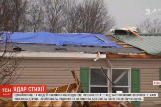 Щонайменше 11 людей загинули під час потужних штормів на півдні США