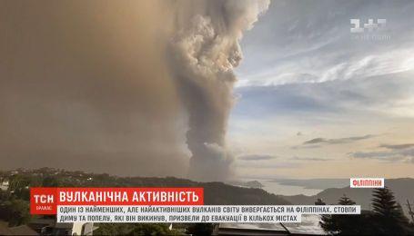 На Филиппинах активизировался вулкан Тааль: тысячи людей эвакуируют