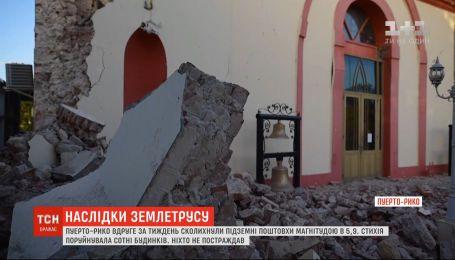Карибский остров Пуэрто-Рико во второй раз за неделю всколыхнуло землетрясение