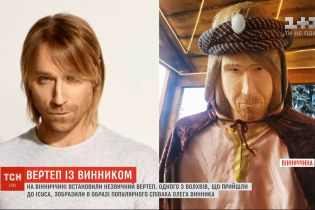 В Винницкой области установили вертеп с Олегом Винником