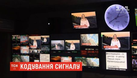20 января 2020 года ведущие украинские медиагруппы закодируют спутниковый сигнал
