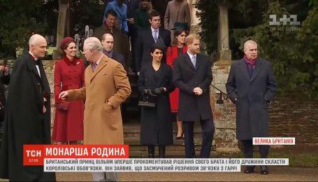 Монаршая семья Великобритании проведет переговоры по поводу сложения королевских обязанностей принцем Гарри