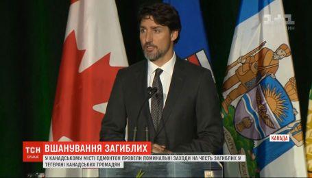 Канада домагатиметься справедливого розслідування справи збитого в Ірані літака МАУ