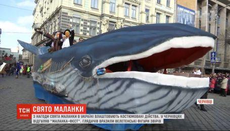 Вертепы, парады и гигантские фигуры животных: как Украина празднует Маланку