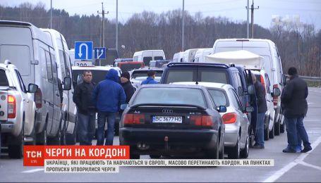 Сотні автівок утворили черги у пунктах пропуску на західному кордоні Україні