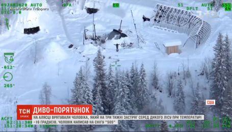 На Аляске спасли мужчину, который 3 недели провел в лесу при температуре -16 градусов